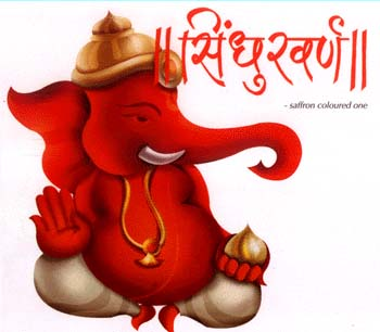 God Ganesha Graphics Myspace Orkut Friendster Multiply Hi5 Websites Blogs